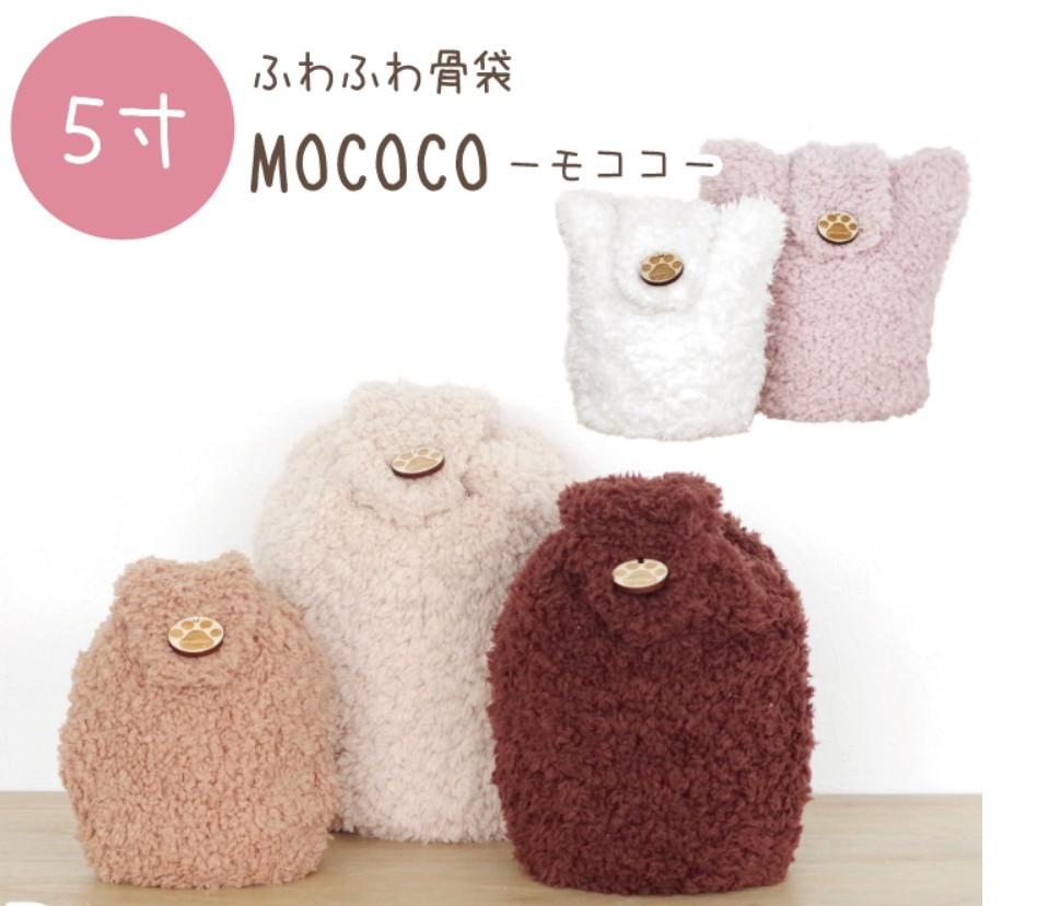 ふわふわ骨袋 MOCOCO -モココ-(3.5寸~5寸)
